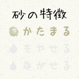 【あす楽】エバークリーン[小粒・微香タイプ]6.35kg×3個【送料無料】