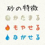 常陸化工スーパーウッディ大粒猫用6L×6入【送料無料】