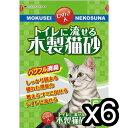 トイレに流せる木製猫砂6L×6袋入【送料無料】