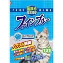 常陸化工 固まる紙製猫砂 ファインブルー 13L×4入【送料無料】