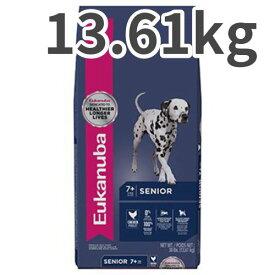 ユカヌバ シニア 老犬用 13.61kg【送料無料】
