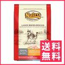 ニュートロ ナチュラルチョイス ラージブリード シニア 高齢犬用 13.61kg【送料無料】