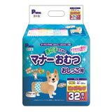 【お取寄せ品】第一衛材男の子マナーおむつおしっこ用中型犬用32枚【送料無料】