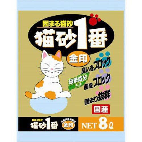 クニミネ 猫砂1番 金印 8L×2入【送料無料】