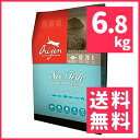 オリジン 6フィッシュ 猫用 6.8kg【送料無料】