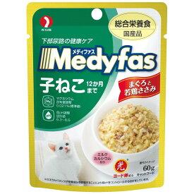ペットライン メディファス 12ヶ月まで まぐろと若鶏ささみ 子ねこ用 60g×12入【送料無料】