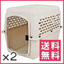 ペットメイト バリケンネル 50-70lbs(22.7-31.7kg) ベージュ ×2入【送料無料】