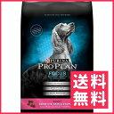 プロプラン センシティブスキン&ストマック サーモン&ライス 成犬用 13.6kg【送料無料】