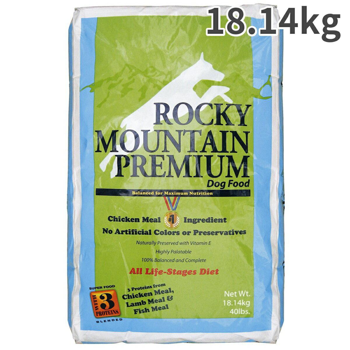 【あす楽】ロッキーマウンテンプレミアム チキン 全年齢犬対応 18.14kg【送料無料】