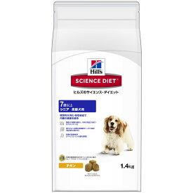 【お取寄せ品】サイエンスダイエット(国内) サイエンスダイエット シニア 高齢犬用 3.3kg【送料無料】