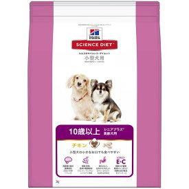 【お取寄せ品】サイエンスダイエット 小型犬用 シニアプラス 10歳以上 チキン 高齢犬用 3kg【送料無料】