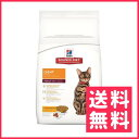 サイエンスダイエット ライト 成猫用 7.25kg【送料無料】