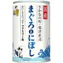 三洋食品 たまの伝説ファミリー缶 まぐろ・にぼし 猫用 405g×24入【送料無料】