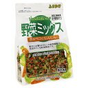 フジサワ 野菜ミックス きゃべつとにんじん 800g【送料無料】