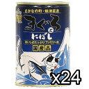 三洋食品たまの伝説ファミリー缶405g×24缶入◆27/まぐろとにぼし【送料無料】