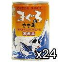 三洋食品たまの伝説ファミリー缶405g×24缶入◆28/まぐろとささみ【送料無料】