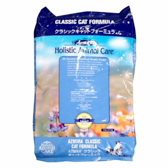 アズミラ クラシックキャット チキン 猫用 6.79kg【送料無料】