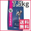 ユーカヌバ 7歳以上 シニア 小粒 中型犬用 7.5kg【送料無料】