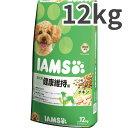 アイムス(国内) 健康維持 チキン 小粒 成犬用 12kg【送料無料】