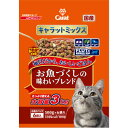日清ペットフード キャラットミックス お魚づくし味わいブレンド 猫用 3kg×4入【送料無料】