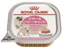ロイヤルカナン マザー&ベビーキャット 子猫用 100g×24入【送料無料】