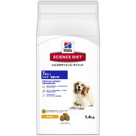 サイエンスダイエット(国内) サイエンスダイエット シニア 高齢犬用 6.5kg【送料無料】