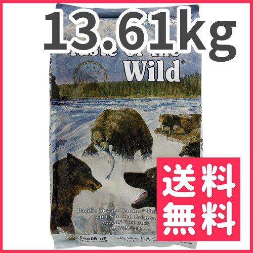 テイストオブザワイルド パシフィックストリーム 成犬用 13.61kg【送料無料】