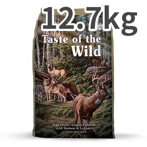 テイストオブザワイルド パインフォレスト 全年齢犬用 12.7kg【送料無料】