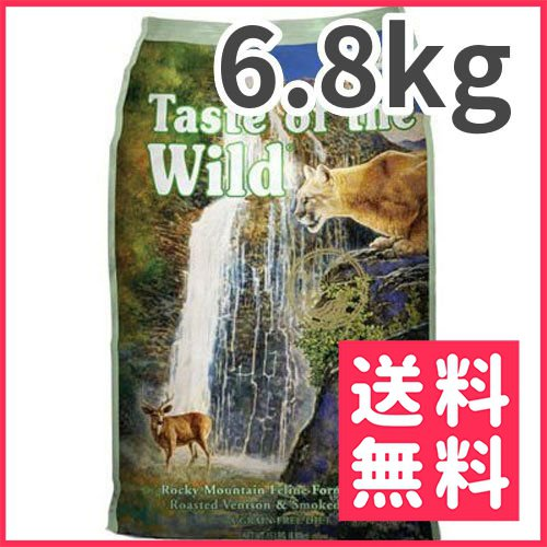 テイストオブザワイルド キャット ロッキーマウンテン フォーミュラ 全年齢猫用 6.8kg【送料無料】