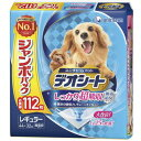 ユニチャーム デオシート レギュラー ジャンボパック 犬・猫用 112枚×4入【送料無料】