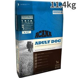 アカナ アダルトドッグ 犬用 11.4kg【送料無料】