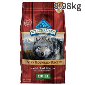 ブルー ウィルダネス ロッキーマウンテンレシピ アダルト レッドミート 成犬用 9.98kg【送料無料】