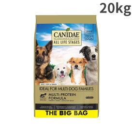 キャネディ オールライフステージ マルチプロテイン 全年齢犬用 20kg【送料無料】