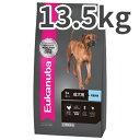 ユーカヌバ 大型犬用 1歳以上 大粒 成犬用 13.5kg【送料無料】