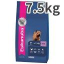 ユーカヌバ シニア 7歳以上 超小粒 小型犬用 7.5kg【送料無料】