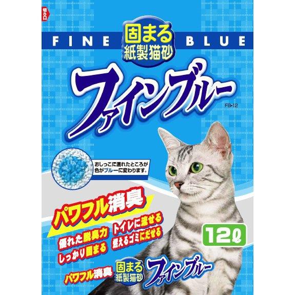 常陸化工 固まる紙製猫砂 ファインブルー 猫用 12L×5入【送料無料】