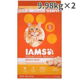 アイムス オリジナル チキン 成猫用 9.98kg×2【送料無料】