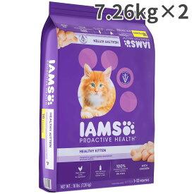 アイムス ヘルシー キトン 仔猫用 7.26kg×2【送料無料】