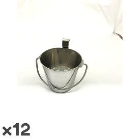 トムキャット ステンレス食器 バケツ 0.9L ×12入【送料無料】