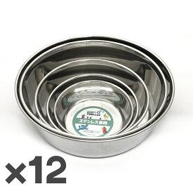 トムキャット ステンレス食器 ディッシュ 深型 M 直径 21.5cm ×12入【送料無料】