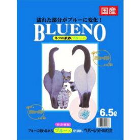 ペパーレット ブルーノ 猫用 6.5L×6入【送料無料】