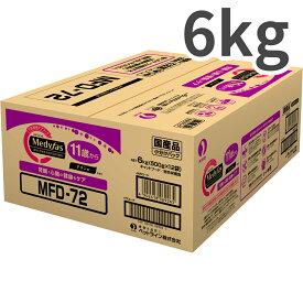 【お取寄せ品】ペットライン メディファス 11歳から チキン 高齢猫用 6kg【送料無料】
