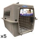 ペットメイト ウルトラ バリケンネル 15lbs (6.8kg) S トープ 犬猫用 ×5入【送料無料】