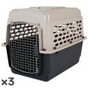 ペットメイト バリケンネル 30-50lbs (13.5-22.7kg) 犬用 トープ/ブラック×3入【送料無料】
