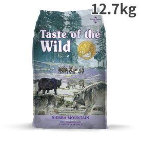 テイストオブザワイルド シェラマウンテン 全年齢犬用 12.7kg【送料無料】