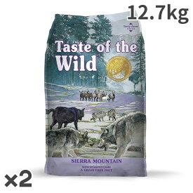 テイストオブザワイルド シェラマウンテン 全年齢犬用 12.7kg×2入【送料無料】