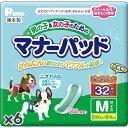 【お取寄せ品】第一衛材 マナーパッドM 犬用 32枚入×6入【送料無料】