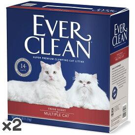 エバークリーン 多頭飼い用 猫用 11.3kg×2入【送料無料】