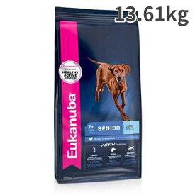 ユーカヌバ シニア ラージ ブリード 老犬/大型犬用 13.61kg【送料無料】