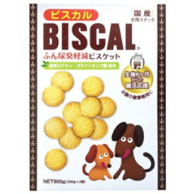 現代 ビスカル 犬用 2.5kg【送料無料】